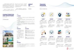 广州城建职业学院巨灵设计招生啦  零基础免试入学