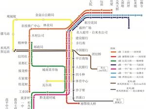 新濠天地娱乐官网城市公交最新运营路线图