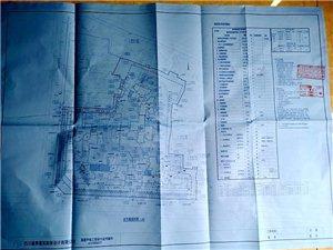 【转帖】广汉市江岸铭座(三北棚户区改造项目)规划设计方案批前公示