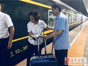 驻马店车站为旅客送清凉 一线职工坚守岗位 保障旅客安全出行