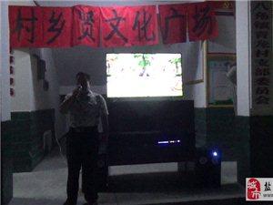 青龙村乡贤文化广场载歌载舞