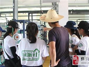 江西财经大学绿派社参观垃圾处理厂 及检测水质状况