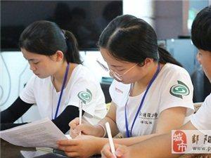 江西财经大学绿派社赴鄱阳县环保局访谈