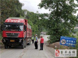 交警大队金孔中队积极开展货车专项整治行动