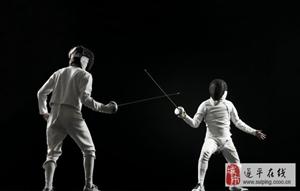 2018世界击剑锦标赛明日开赛