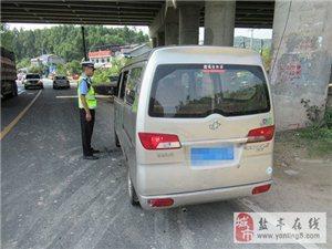 交警大队工业园区中队持续开展农村面包车交通安全专项整治