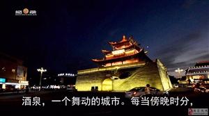 (活力千赢国际|最新官网)《动感地带①舞动的世纪广场》