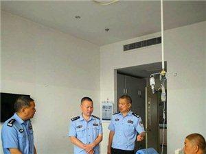 盐亭县副县长、公安局长贾正国看望慰问因公受伤民警
