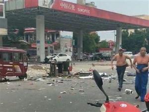 河南一中石化加油站便利店附近发生爆炸