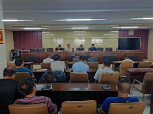 五一种畜场召开微信群管理专题部署会议