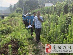 社会实践――安阳工学院南阳志愿服务