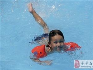 夏季游泳注意七大防�o!