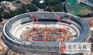东京奥运会发布详细赛程