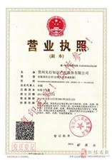 贵州先行商标服务