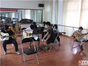 【��g培�】武功�h文化�^�e�k2018暑期青少年吉他免�M培�班