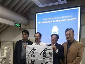 中国起源地与张掖牵手纪实(一)