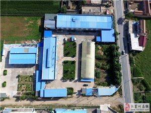 航拍张家川第一厂建明清真食品有限公司