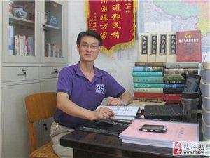 《枝江毛氏族谱》 今日入藏 中国国家图书馆