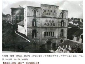夏日记忆|沅陵经典的63个童谣
