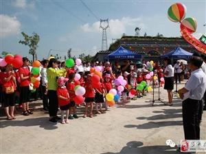 离石森林公园创建幼儿园户外活动基地