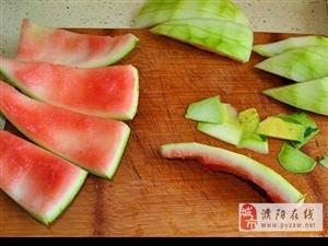 西瓜皮是个宝,煮水喝缓解咳嗽、牙痛,晒后还可以修复、美白皮肤