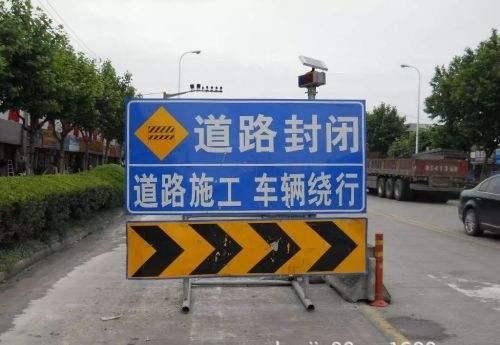 荆门的司机们注意啦!这2条要道封闭施工,注意绕行!