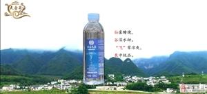 仙谷�V泉水