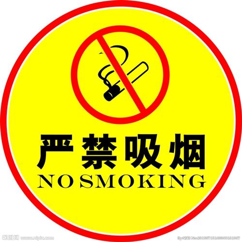 公共场所无烟立法,你支持么?