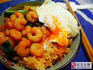 【虾仁流黄蛋炒饭】酱油炒饭都吃过吧,这可能是最好吃的一个版本