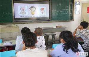 西安外国语大学支教活动:关爱留守儿童性教育,把防艾知识带进乡村课堂