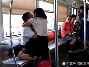 重庆3号线上女子咬人、舔血、跳脱衣舞!刷爆全国人朋友圈...