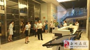 与重庆共成长:国家发改委来渝调研 cosmo成长工场成调研对象