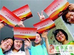 临泉学子收到清华大学录取通知书,竟然是3D的!