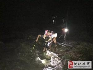 8人被困凤冈万佛峡谷,当地村民合力营救,为他们的行为点赞