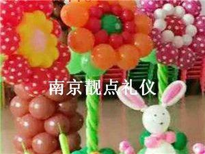 气球布展-宝宝生日宴-宝宝满月