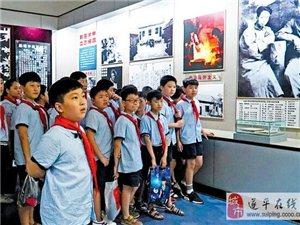 假期教育就应该这样:学生热衷去革命纪念馆