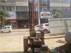 爆料:澳门威尼斯人游戏网站大同路中段一步行通道上的井盖被车辆压坏.....
