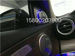 璀璨夺目奔驰E300改柏林之声音响ACC自适应巡航盲点辅助360全景