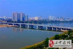 汉中人如此狂热爱家乡的真正原因.....