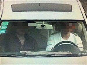 再次警告!在揭西未系安全带、开车玩手机…都抓拍了!点击查看全市105个监控路口