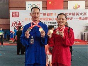 揭西杨式太极馆参加广东省第十一届武术精英大赛取得两金两银好成绩