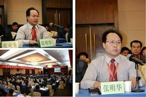 汉中明星企业非法吸资14亿董事长系陕西原人大代表