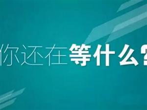 【圣庄园·中园】新品入市,火热加推!