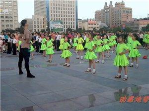 (活力酒泉)《动感地带③跳拉丁舞的孩子们(上篇)》