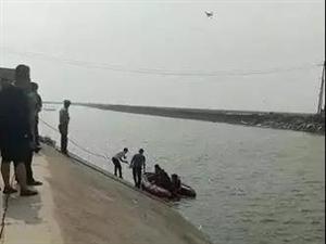 东营5名男子下河打鱼 1人溺水身亡。广饶朋友,夏天要注意安全!