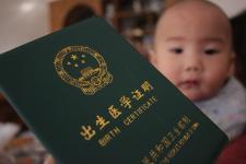 因为一张出生证,儋州赵先生的孩子不能上学!