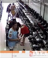 寻人:请照片中的女士看到后主动回来把钱给了,谢谢!