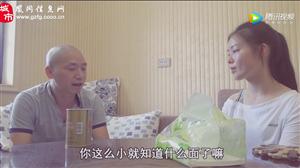 凤冈方言短剧《学洒》:总第六十期