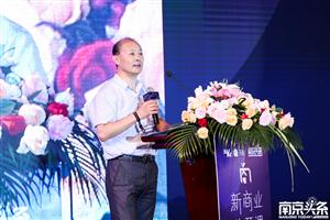 南京头条&36氪开氪新商业公开课:新城市力量下的新商业峰会