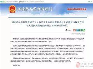 家长狂翻孩子疫苗本!省疾控:广东无采购问题批次